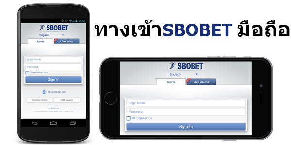 sbobetmobile1